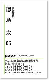 名刺の画像